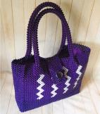 Vintage 1960s Purple Beaded Bag